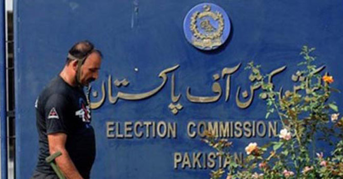 ECP not filing any reference against Imran Khan: Secretary