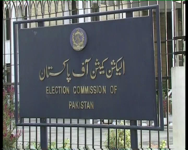 ECP members decide not to step down