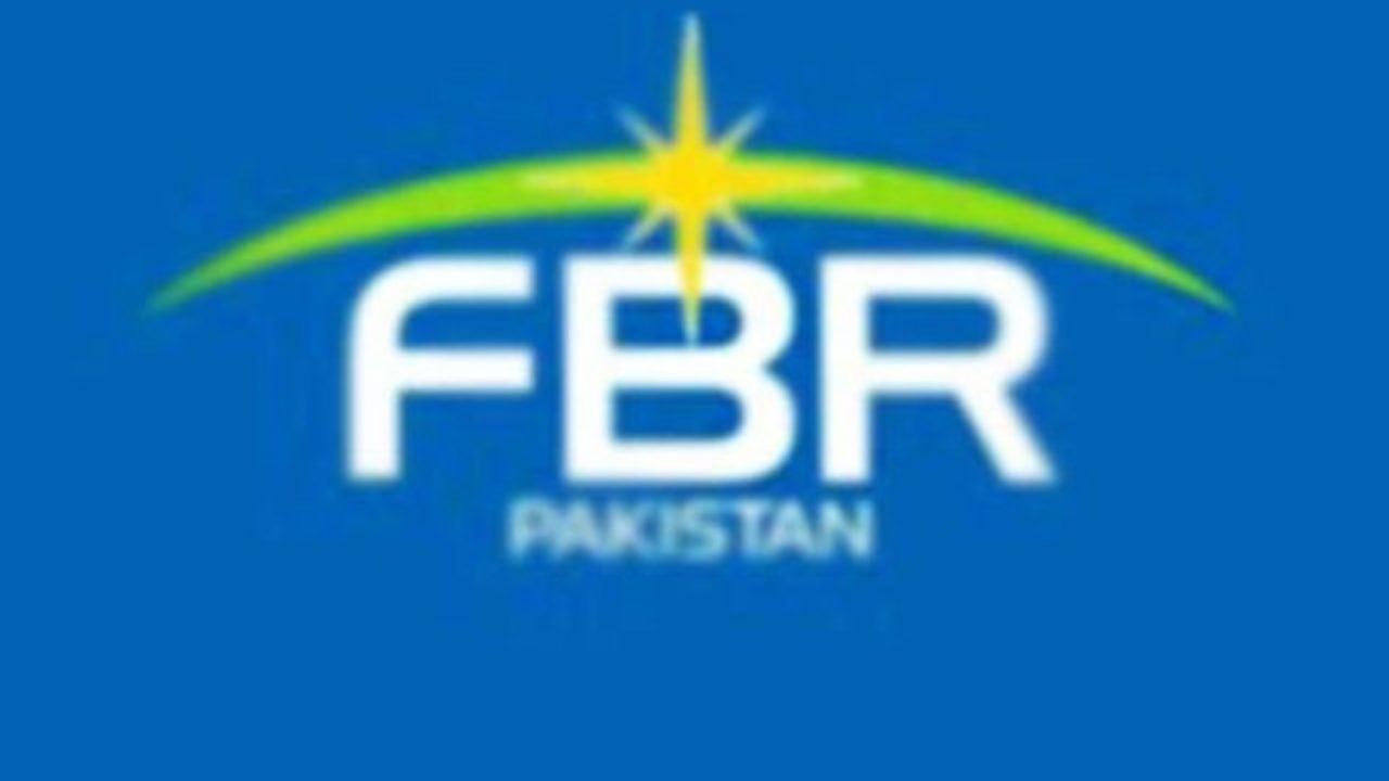 Check Your Assets Details Through FBR and NADRA Portal