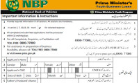 DOWNLOAD FORM OF PM YOUTH SCHEME: COMPLETE DETAILS OF PRIME MINISTERS PROGRAM FOR THE YOUTH