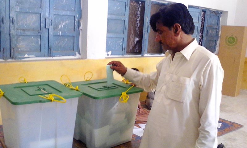 PML-N's Uzair M Khan wins NA-69 Khushab by-polls, PTI's Akbar Ayub wins PK-50 Haripur by-polls