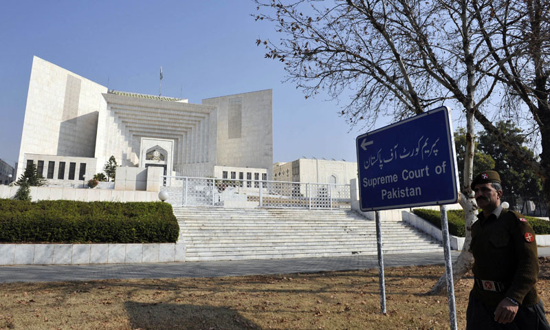 Protection of Pakistan (Amendment) Ordinance (PPO) 2014