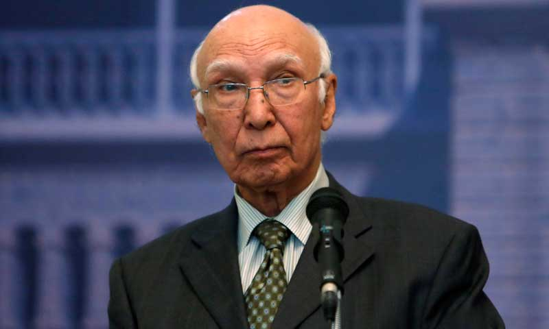 Pakistan not to accept supremacy, hegemony of any country: Aziz