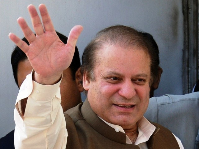 PM Nawaz inaugurates 1,320 MW power plants at Port Qasim