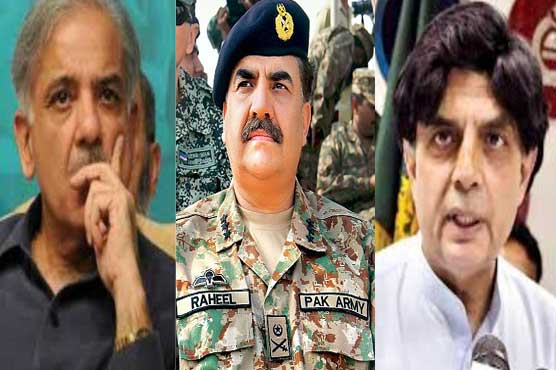 Nisar, Shahbaz meet army chief; discuss PTI's long march