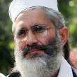 Nawaz Sharif's resignation demand lawful only if rigging proved: Sirajul Haq