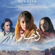 Pakistani academy selection committee nominates 'DUKHTAR' for Oscar consideration