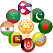 SAARC interior ministers' conference to be held in Nepal on September 18-19