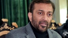 MQM quits PPP-led coalition govt in Azad Kashmir