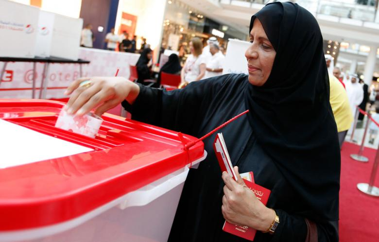 Bahrain holds first legislative elections after 2011 popular uprising