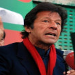 PTI to contest Senate elections from KPK