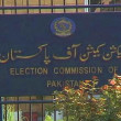 ECP issues final list of contesting candidates for Senate elections