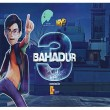 "Waadi Animations releases official trailer for animated film ""3 Bahadur"""