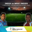 PTV Sports live cricket streaming India vs West Indies world cup 2015
