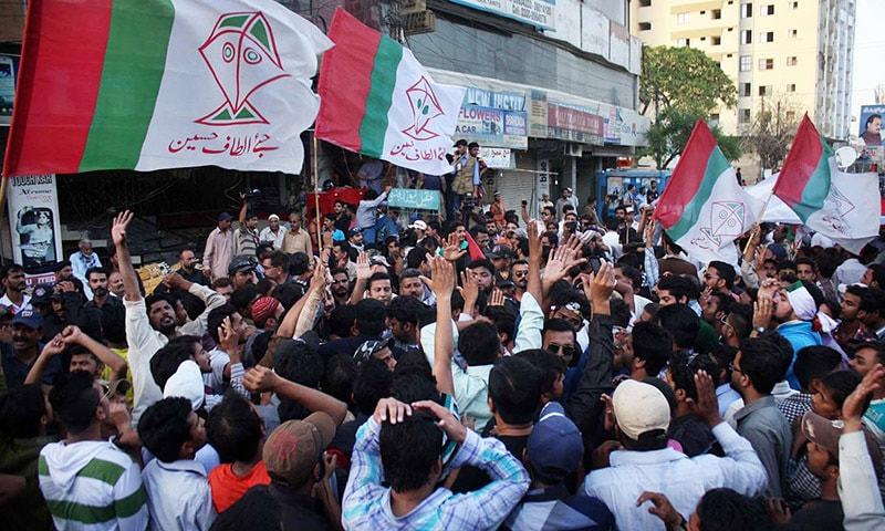NA 246 poll election results: MQM's Kanwar Naveed wins by bigger margin