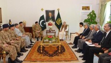 High level meeting reviews Zarb-e-Azb, NAP