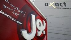 Federal govt asks PEMRA to stop BOL's transmission