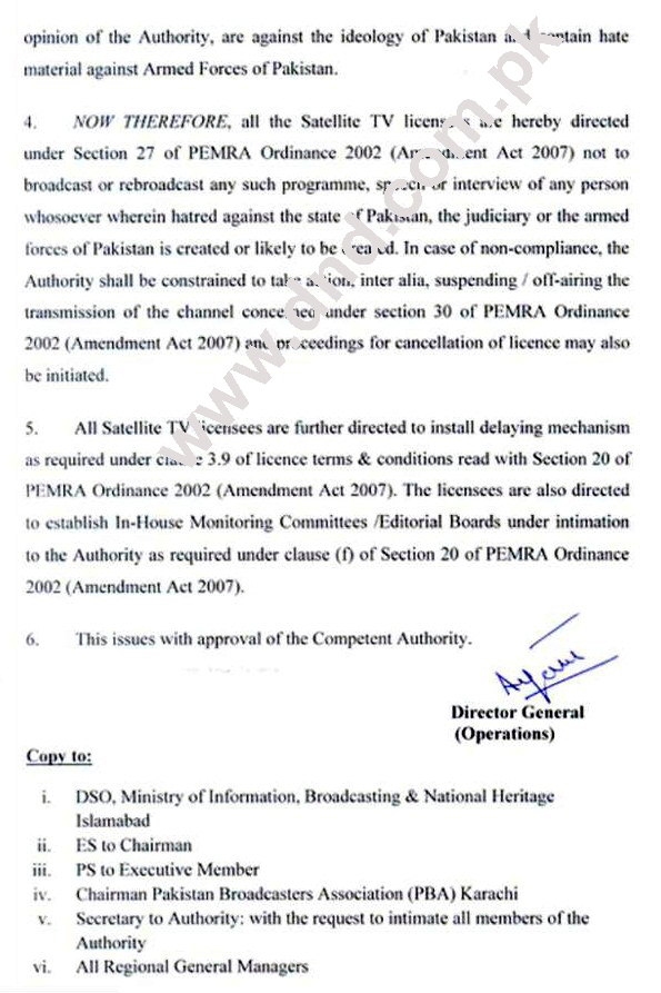 PEMRA in action: No live talk show on Pakistan News and Current