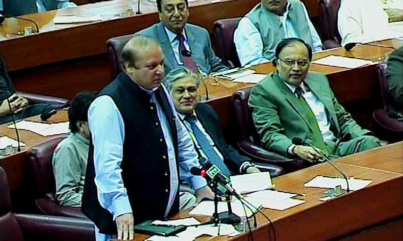 Load shedding will end in next three years: Nawaz Sharif