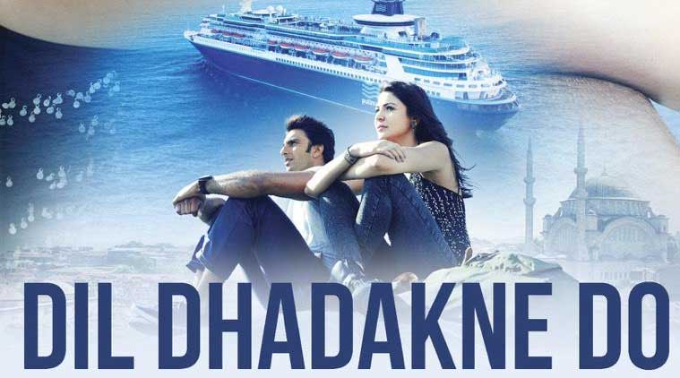 Dil Dhadakne Do 2015 full movie download