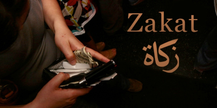 Over Rs 17.75 billion Zakat collected in Pakistan in last three years