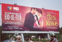 EBUZZTODAY picked up as official web/social media partner for 'Bin Roye'