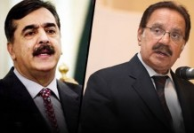 Karachi court orders arrest of PPP leaders Yousuf Raza Gilani, Amin Fahim