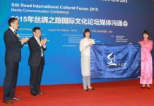 Pakistan attending 2nd Silk Road International Cultural Forum