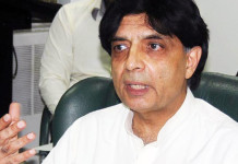 Karachi operation to be expedited further: Nisar