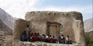 26,500 schools in KPK lack basic facilities