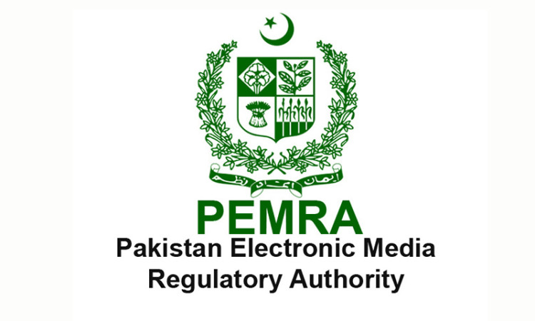 PEMRA denies news story about DTH Licensing process