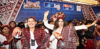 International Conference on `Sindh History and Culture' from Nov 23-25