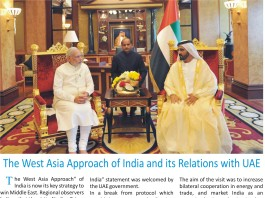 The West Asia Approach of India and its relations with Middle East