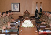 General Raheel Sharif reiterates Zero tolerance for terrorist organizations