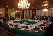 Next Quadrilateral Contact Group meeting will take place in Kabul on February 23