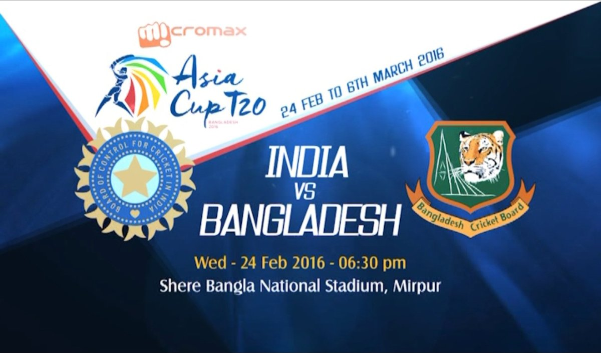 PtvSportsLiveAsiaCupT20IndiaVsBangladesh