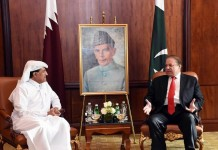 Nawaz Sharif invites Qatari investors to explore opportunities in Pakistan