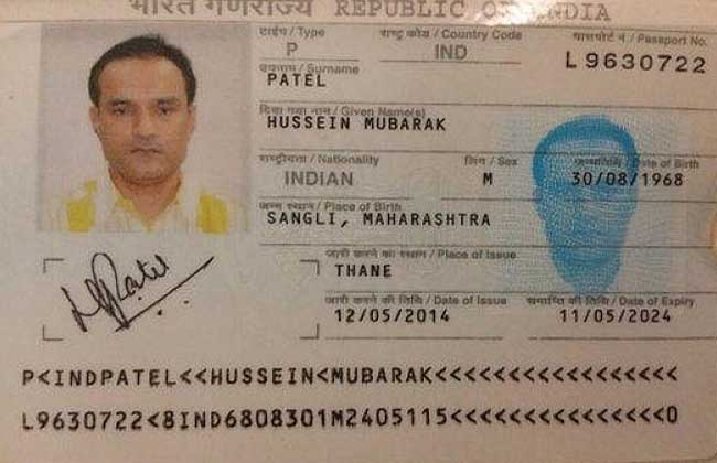 India terminates back channel diplomacy with Pakistan after death sentence awarded to Yadev by military court