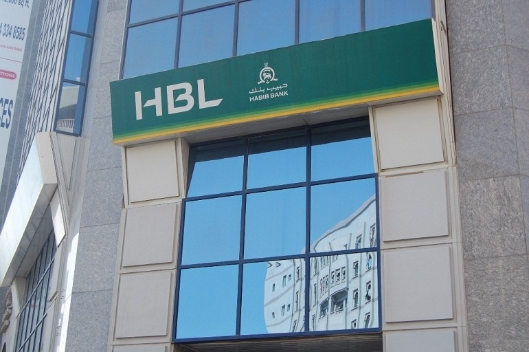Pakistan's Habib Bank Limited opens branch in China ...