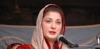 Maryam Nawaz to appear before JIT on July 5