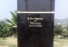 Inauguration of 'Martyred Journalists Memorial' at NPC on Monday