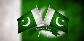 Picture exhibition regarding Pakistan Day opens on March 21st 2017 in Islamabad