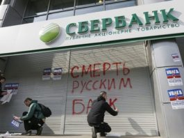 Five leading banks of Ukraine seize to operate after imposition of Presidential sanctions