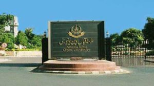 AIOU - In a praiseworthy development, Allama Iqbal Open University (AIOU) has uploaded PDF copies of the course books on the university website for the programs offered in the Spring 2020 Semester including matriculation, FA, certificate courses and BA.  Books have also been dispatched to the registered students while course books for higher education level programs would be uploaded soon.  The Director Information & Communication Technology Muhammad Ajmal Farooq informed that this process was initiated in the Spring 2019 Semester which was highly appreciated by the students and record number of books was downloaded.  This initiative not only greatly improved the delivery mechanism of the course books but also reduced number of complaints related to delay in mailing of books.  The Vice Chancellor AIOU Professor Dr Zia Ul Qayyum expressed his views regarding the paradigm shift at AIOU and said that university exclusively focuses on facilitating students by shifting educational and academic activities from manual handling to automation.  University's operational system is now being fully digitalized. Moreover, admissions and workshops for face to face programs have also been switched to online system.   Now it has been made mandatory for the students of all post graduate programs to submit their assignments on Aaghi LMS.