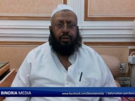 Blasphemy law is being misused, says Mufti Naeem