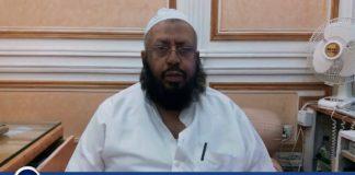 Blasphemy law is being misused, says Mufti Naeem