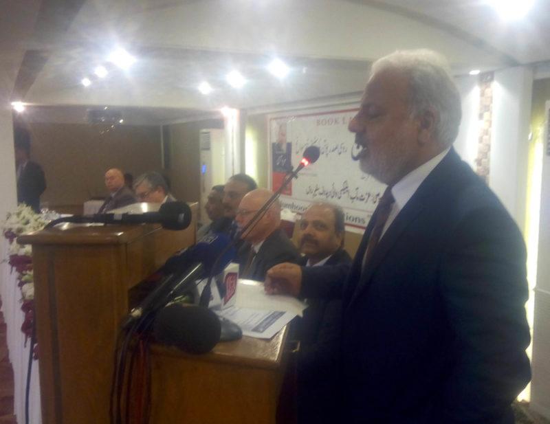 Dr Najam ul Sahar
