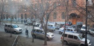 attack on the building of Federal Security Service of the Russian Federation (FSB) in Khabarovsk