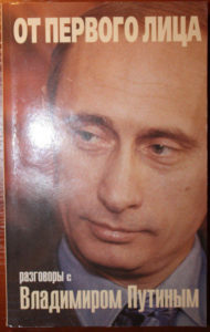 "biography of Russian President Vladimir Putin that was published in year 2000 with title of ""От первого лица. Разговоры с ладимиром Путиным Издательство""."