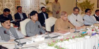 CM Shehbaz Sharif held meeting with Members of Parliament from Rawalpindi Division